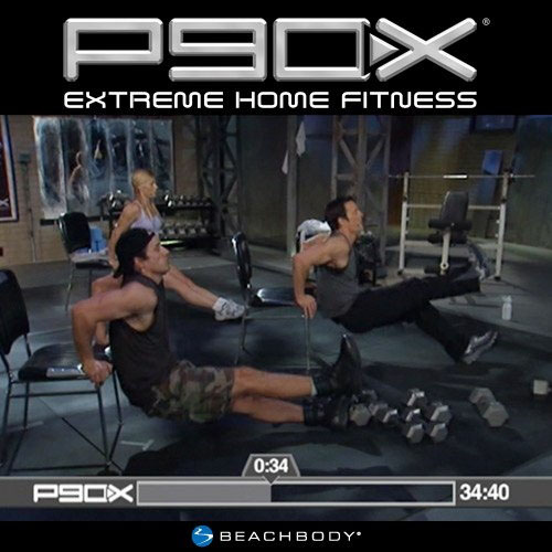 P extreme home fitness workout program dvds